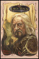 LOTR Evolution Theoden Aftermarket