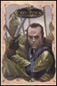 LOTR Evolution Elrond Aftermarket